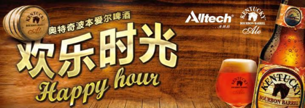Happy Hour China